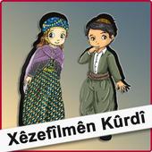 Xêzefîlmên Kûrdî icon