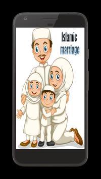رسائل الى كل مسلم و مسلمة(الزواج) poster