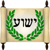 Hebrew Greek and English Bible icon