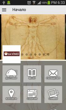 Pizza Da Vinci Varna poster