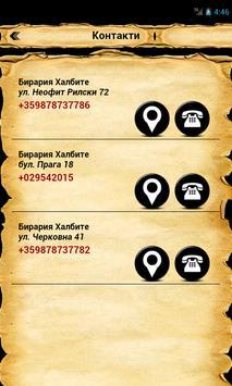 Халбите Бирария apk screenshot