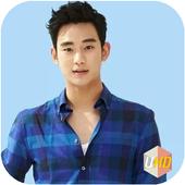 Kim Soo Hyun Wallpaper UHD icon
