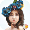 Sandara Park Wallpaper UHD icono