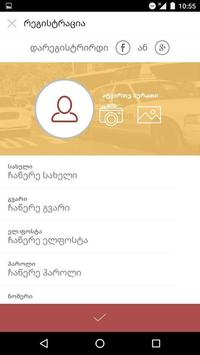 GoTaxi screenshot 1