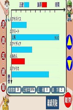 PMM—JLPT N2 (trial) apk screenshot