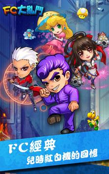 FC聯盟 poster