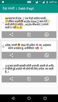 Hindi Status 2019 screenshot 2