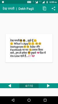Hindi Status 2019 screenshot 3