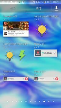 잠금 화면 손전등 screenshot 3