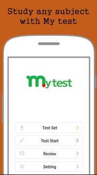 My Test screenshot 15