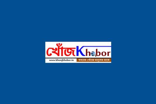 Khonj Khobor screenshot 2