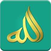 The Names of Allah icon