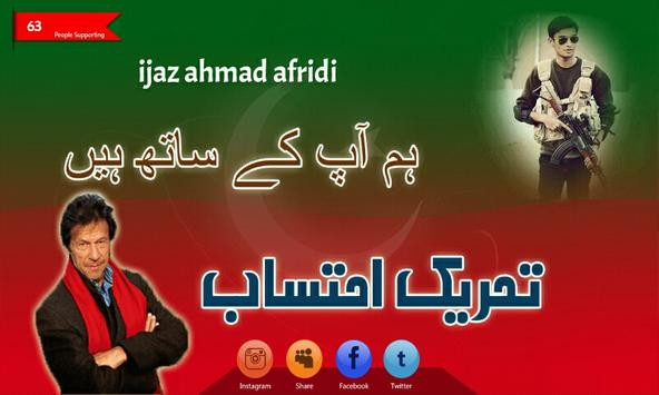 Tehreek-e-Ehtesab poster