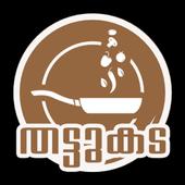 Thattukada icon