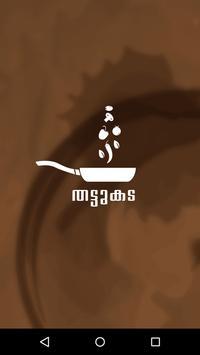 Thattukada poster