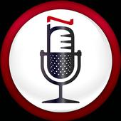 Spanish Public Radio icon