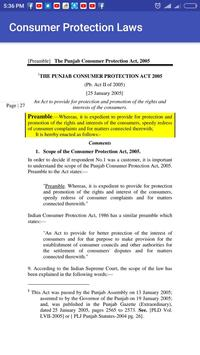 Consumer Protection Laws Pakistan screenshot 4