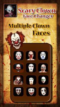 Mask Face Change Editor screenshot 6