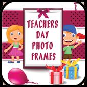 Teachers' Day Photo Frames icon