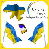 Independence Day Ukraine Frame icon