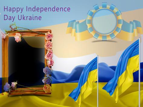 Independence Day Ukraine Frame apk screenshot
