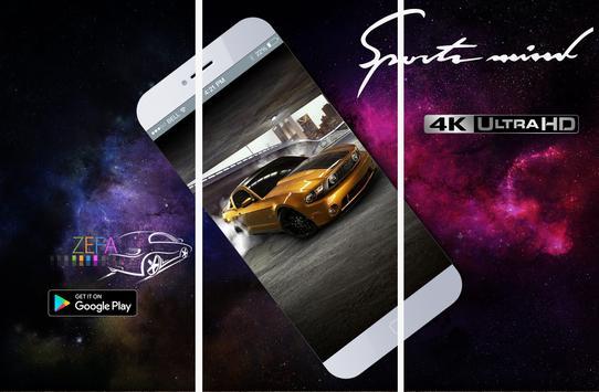 Ford Mustang Wallpapers screenshot 4