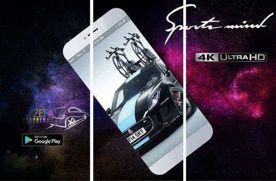 Jaguar F-type R Wallpapers poster