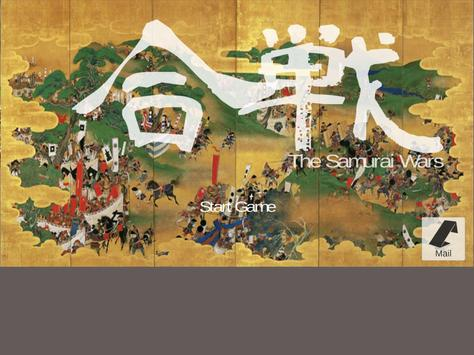 The Samurai Wars【Samurai Real Portrait】 apk screenshot