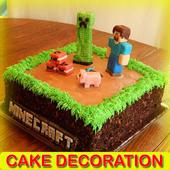 Birthday Cake Minecraft Ideas icon