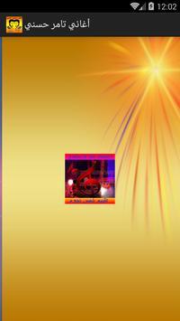 أغاني تامر حسني poster