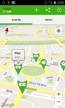 חתול אביב apk screenshot
