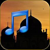 Islamic Ringtones 2017 icon