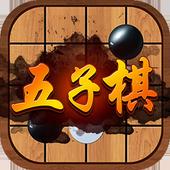 五子棋 icon