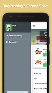 Zengora screenshot 4