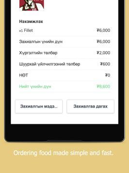 Zengora screenshot 7