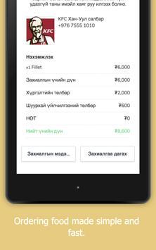 Zengora screenshot 12