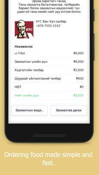 Zengora screenshot 2