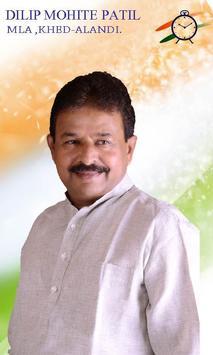 Dilip Mohite Patil MLA poster