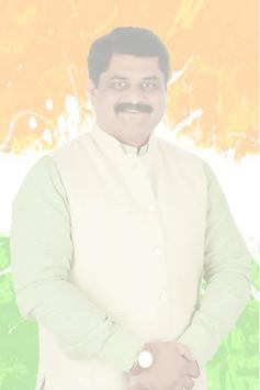 Pramod (Appa) Patil screenshot 1