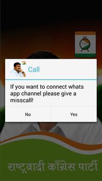 Sachin Ahir apk screenshot