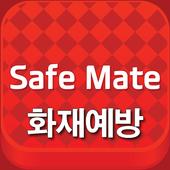 Safemate-AF icon