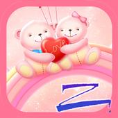 Bear Theme - ZERO Launcher icon