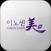 이노센 미 icon