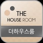 더하우스룸 icon