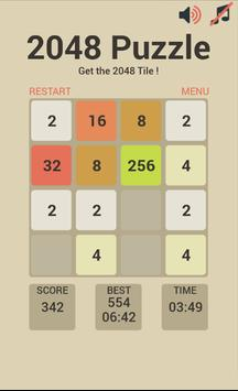 2048 Puzzle Game screenshot 1