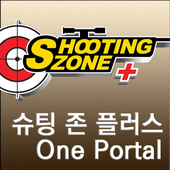 슈팅 존 플러스 OnePortal icon