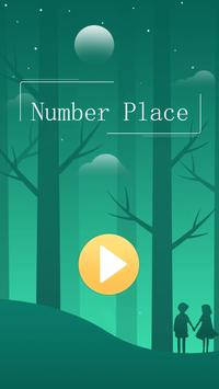 Number Place poster