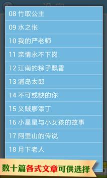 Chinese Typing Practice (简体中文) screenshot 3
