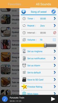 Shamisen Music apk screenshot