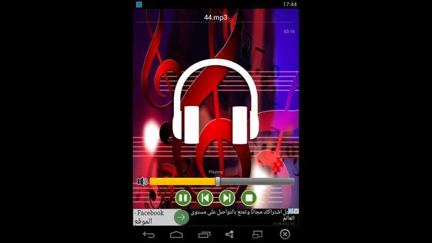 جديد الحسين امراكشي apk screenshot